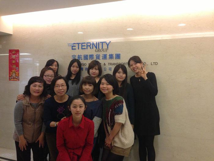 TAIWAN_OFFICE2